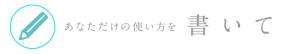 my_voice-3