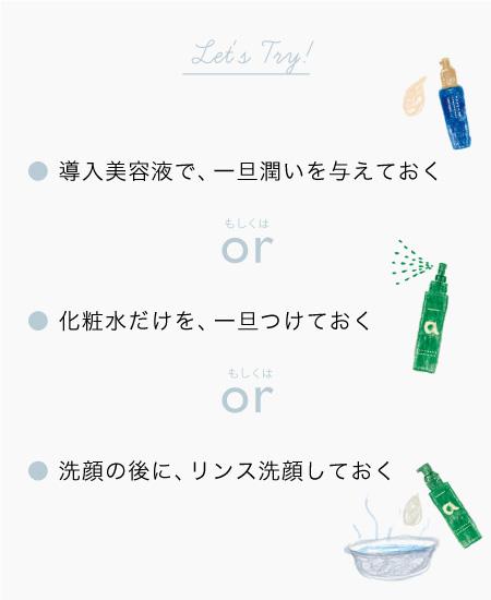 入浴後の敏感肌乾燥の応急処置